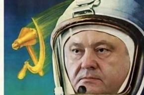 Интернет заполонили фотожабы на Порошенко после инцидента с «обложкой» The Economist