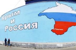 Украинский депутат: ПАСЕ будет штрафовать парламентариев ЕС за посещение Крыма