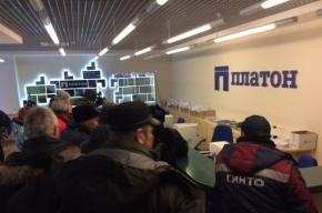 Дальнобойщики Петербурга пришли в офис «Платона» требовать приборы учета километража