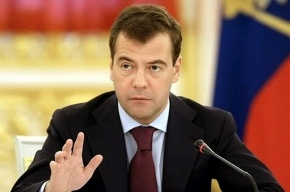 Медведев заявил о готовности РФ восстанавливать взаимодействие с ЕС