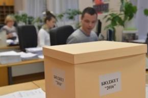 СМИ: Правительство решило сократить на 10% бюджетные расходы на 2016 год