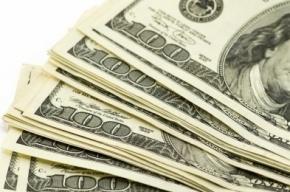 Россия вновь начала скупать американские гособлигации