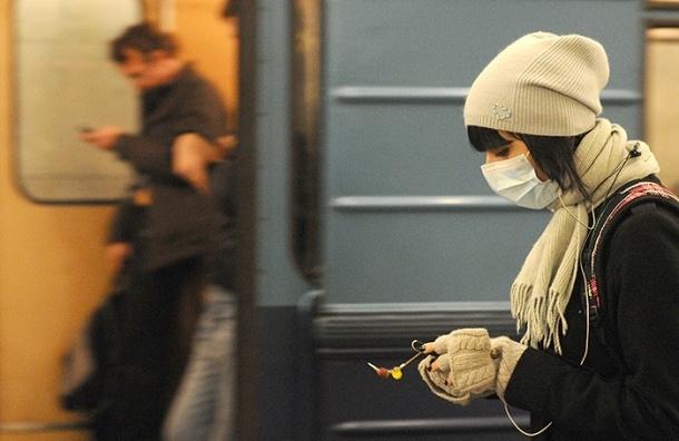 Карантин объявили в Москве из-за эпидемии гриппа и ОРВИ