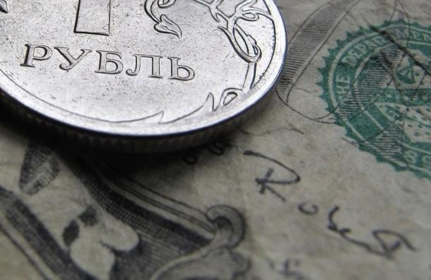 Доллар и евро растут на фоне рухнувшей нефти ниже 33 долларов за баррель