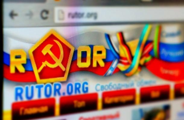 Решение о пожизненой блокировке rutor.org вступило в силу