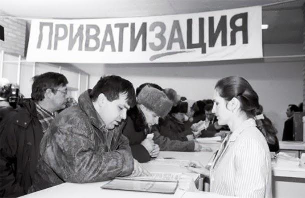 Еще год: Путин продлил бесплатную приватизацию жилья