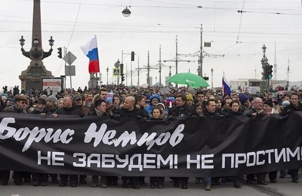 Смольный получил заявление о проведении марша памяти Немцова