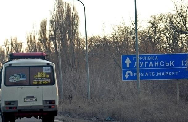 Автобус с мирными гражданами подорвался на Украине