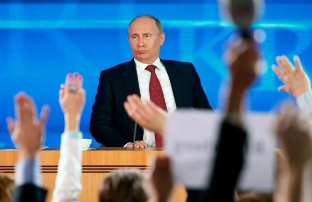 «Прямая линия» с Владимиром Путиным пройдет 14 апреля