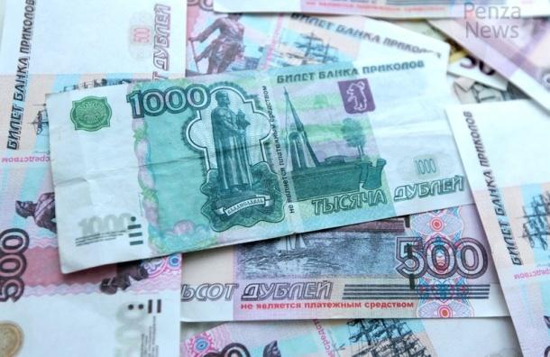Петербурженка обманывала пенсионеров с помощью купюр «банка приколов»