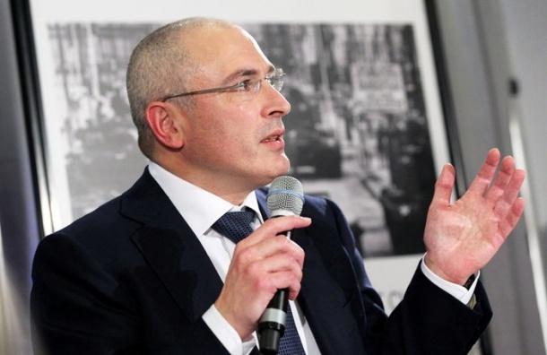 Интерпол объявил Ходорковского в международный розыск