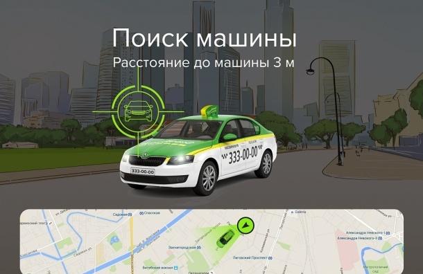 Дополненная реальность в мобильном приложении «ТаксовичкоФ»
