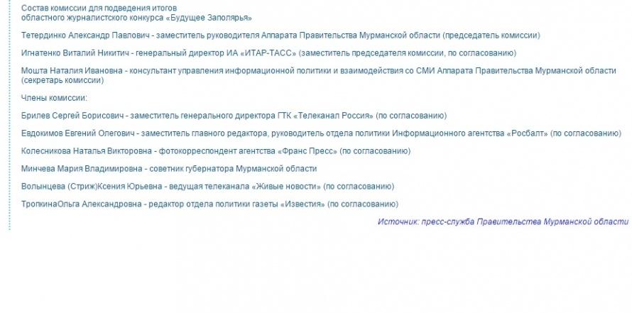 минчева-3