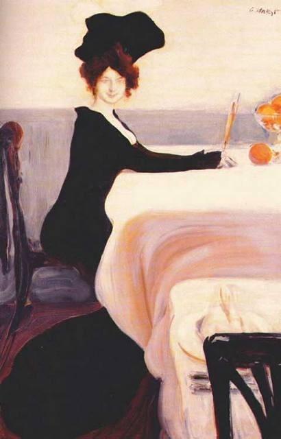 Л. Бакст, Ужин, 1902