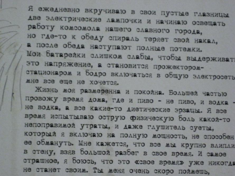 стихи-3