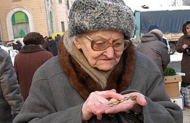 Бедных россиян за год стало больше на 3 млн человек