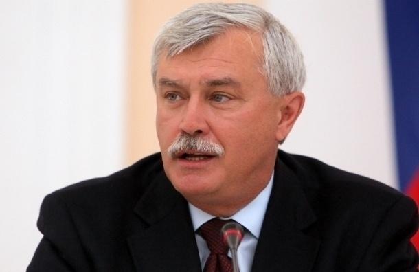 Георгий Полтавченко ушел в отпуск до 8 марта
