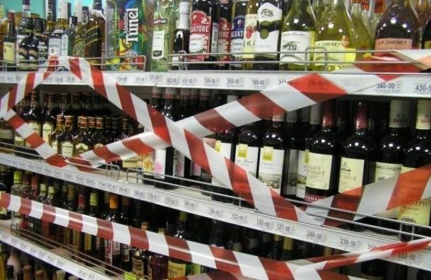 Продажу алкоголя у школ и стадионов вновь хотят разрешить в правительстве