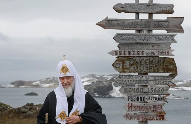 СМИ подсчитали, сколько потратил патриарх на турне по Латинской Америке