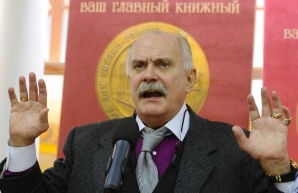 Михалков извинился перед Горбачевым
