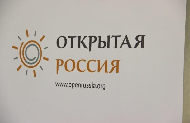 Сотрудники движения «Открытая Россия» задержаны в Москве