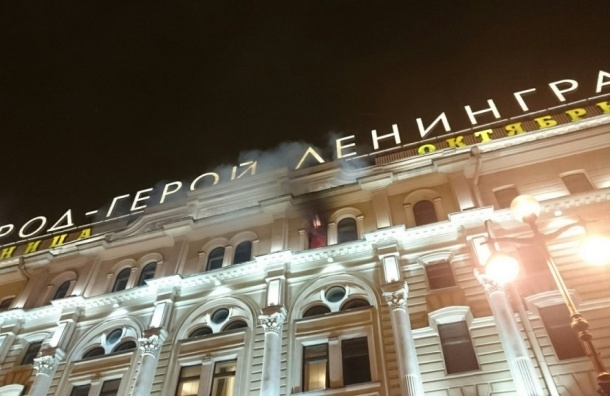 Гостиницу «Октябрьская» эвакуируют из-за пожара