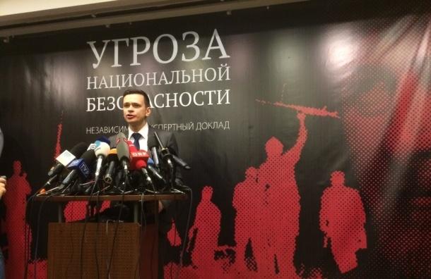 Журналистов эвакуируют из офиса партии ПАРНАС в Москве