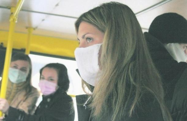 Эпидемия гриппа в Петербурге завершилась