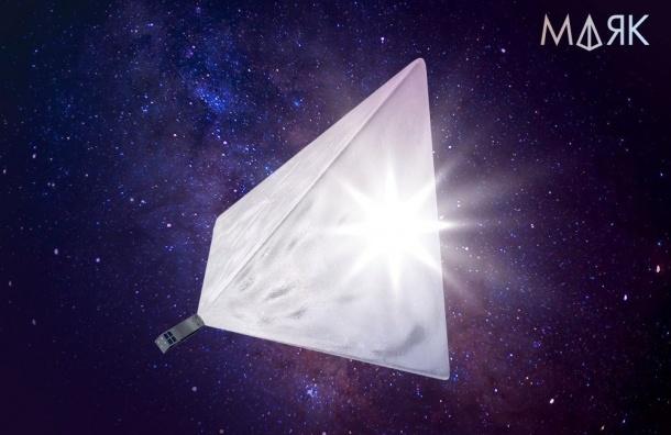 Светящуюся пирамиду намерены запустить в космос российские инженеры