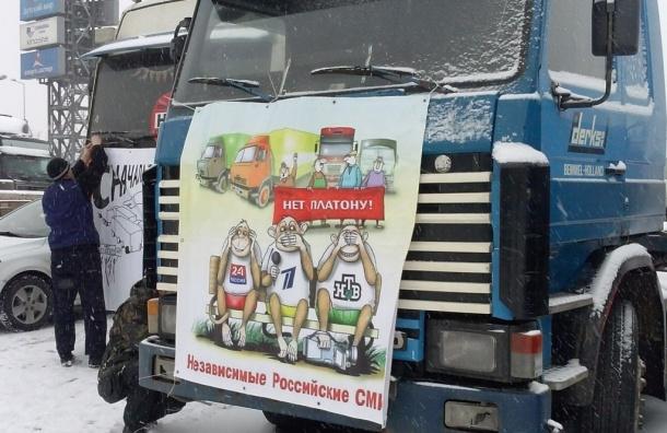 Дальнобойщики на стоянке «Мега-Дыбенко» развесили плакаты