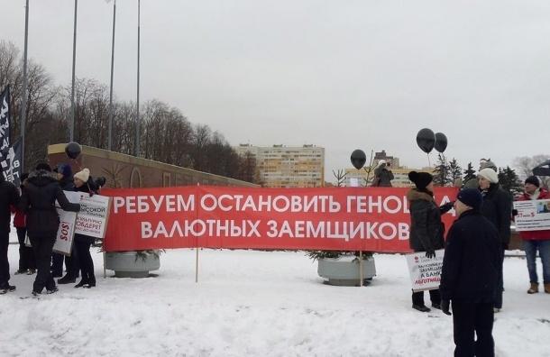 Митинг против Платона собрал больше 200 человек