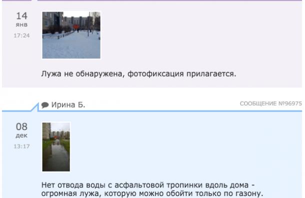 Петербургские коммунальщики через месяц после жалобы сказали, что проблем нет