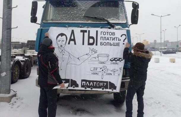 Полиция начала препятствовать дальнобойщикам у Меги-Дыбенко
