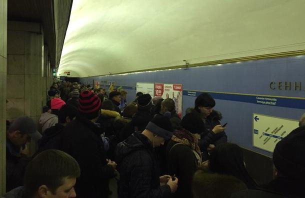 Читатели: На «синей» ветке приостановлено движение поездов