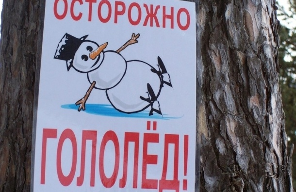 Гололед ждут в Петербурге