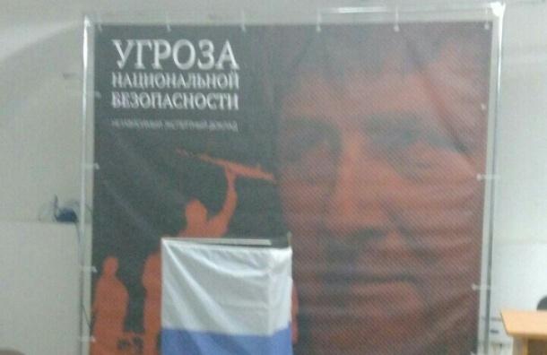 Офис ПАРНАСа в Петербурге «заминировали» перед докладом Яшина о Чечне
