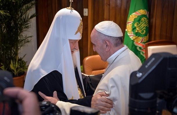 Папа и Патриарх нацелились на Ближний Восток