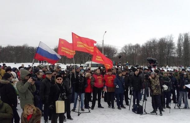 Митинг: «Раз, два, три...Путин, уходи!»