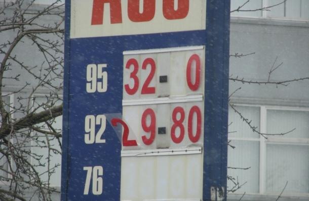Минфин предложил увеличить цены на бензин