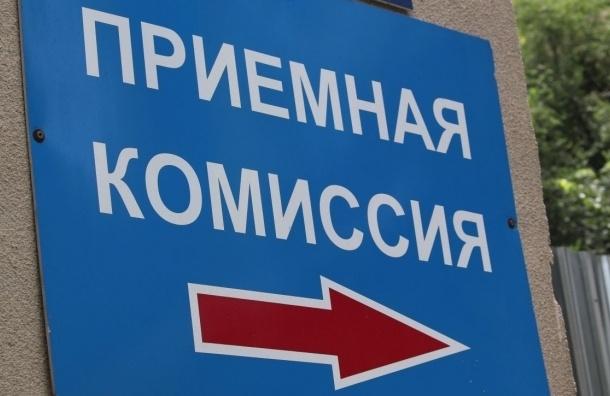 Рособрнадзор лишил аккредитации почти 10 вузов