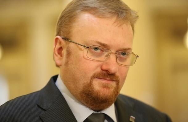 Милонов назвал ВШЭ прибежищем «русофобов и либерастов»