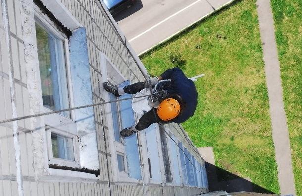 «Ну, погоди!-2016»: женщина набалконе перерезала бечеву промышленному альпинисту