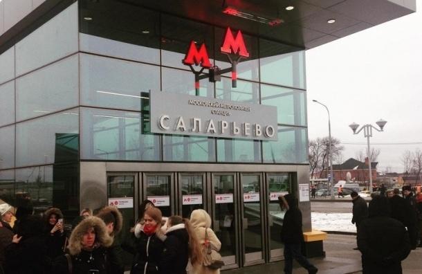 Двухсотая станция метро открылась в Москве