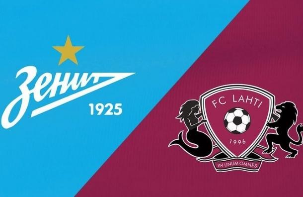 Финский клуб «Лахти» хочет сотрудничать с петербургским «Зенитом»