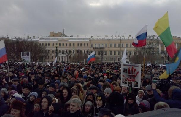 Более пяти тысяч человек пришли на марш Немцова в Петербурге