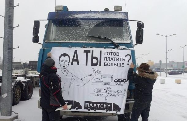 Российские дальнобойщики вышли против «Платона»