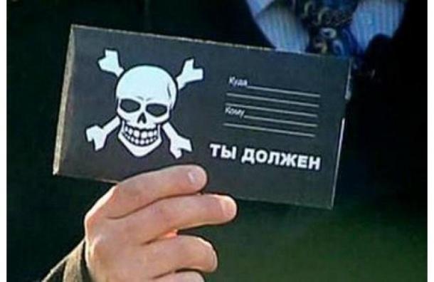Коллектор из Петрозаводска обещал взорвать детсад с работницей-должником