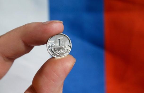 Минфин предрек застой российской экономики, если не будет реформ