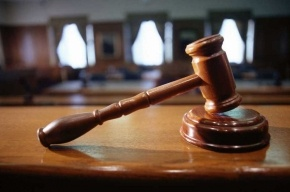 Петербургский суд прекратил дело в отношении «Мемориала»