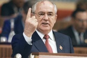 Горбачев в адрес Михалкова: «надо, чтобы сумасшедших у нас не было»